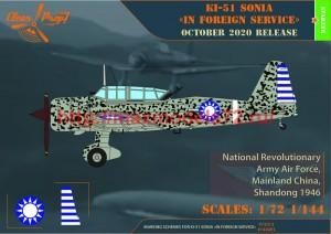 "CP72013   Ki-51 Sonia ""in foreing service"" (attach1 50390)"