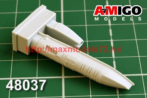 АМG 48037   МиГ-31 фюзеляжный обтекатель шестиствольной авиационной пушки ГШ-6-23 (thumb50044)