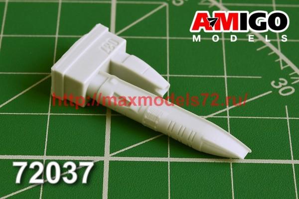 АМG 72037   МиГ-31 фюзеляжный обтекатель шестиствольной авиационной пушки ГШ-6-23 (thumb50040)