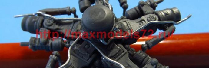 MDR4875   Mi-24. Main rotor (Zvezda, Revell/Monogram) (attach3 51396)