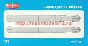 MMir35-024   Japan torpedo (thumb50169)