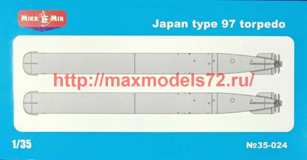 MMir35-024   Japan torpedo (thumb50169)