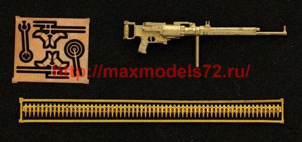 MiniWА4870   ШКАС пулемёт (СССР) (thumb51251)