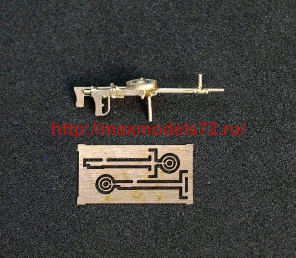 MiniWА7281   Tип 89(Te-4) пулемёт (Япония) (thumb51223)