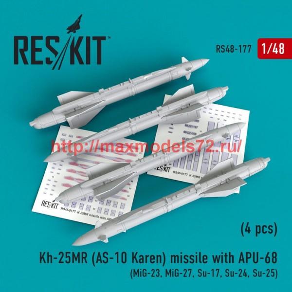 RS48-0177   Kh-25MR (AS-10 Karen) missile  with APU-68  (4 pcs)  (MiG-23, MiG-27, Su-17, Su-24, Su-25) (thumb50202)