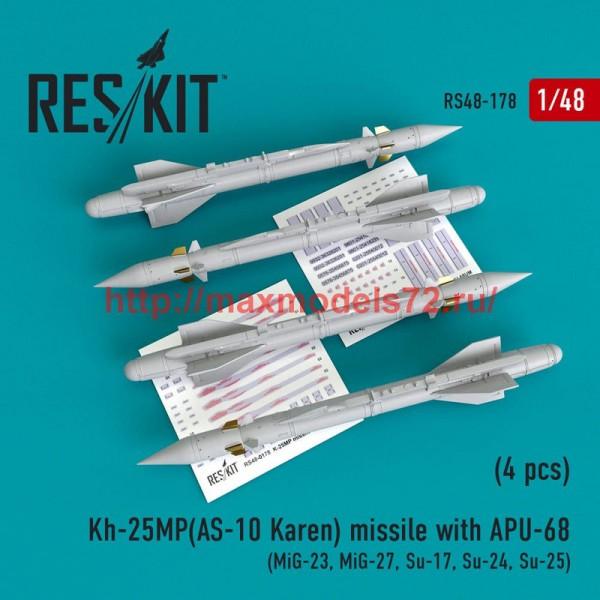 RS48-0178   Kh-25MP(AS-10 Karen) missile  with APU-68  (4 pcs)  (MiG-23, MiG-27, Su-17, Su-24, Su-25) (thumb50204)