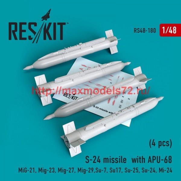 RS48-0180   S-24 missile  with APU-68  (4 pcs)  MiG-21, Mig-23, Mig-27, Mig-29,Su-7, Su17, Su-25, Su-24, Mi-24 (thumb50208)