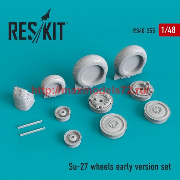 RS48-0255   Su-27 wheels early version set (thumb50236)