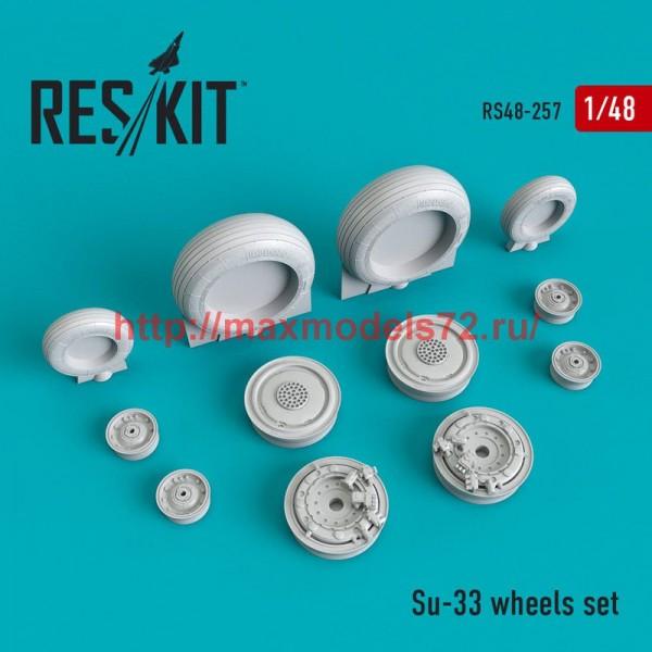 RS48-0257   Su-33 wheels set (thumb50240)