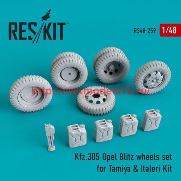RS48-0259   Kfz.305 Opel blitz wheels set  for Tamiya & Italeri (thumb50244)