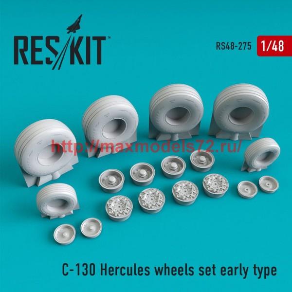 RS48-0275   C-130 Hercules wheels set early type (thumb50272)
