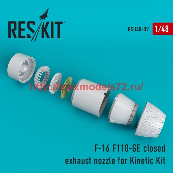 RSU48-0089   F-16 (F110-GE) closed exhaust nozzle for Kinetic Kit (thumb50296)