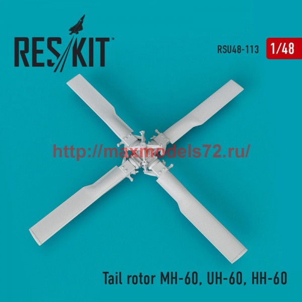 RSU48-0113   Tail rotor MH-60, UH-60, HH-60 (thumb50332)