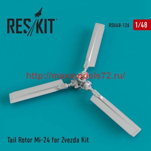 RSU48-0126   Tail Rotor Mi-24 for Zvezda Kit (thumb50367)