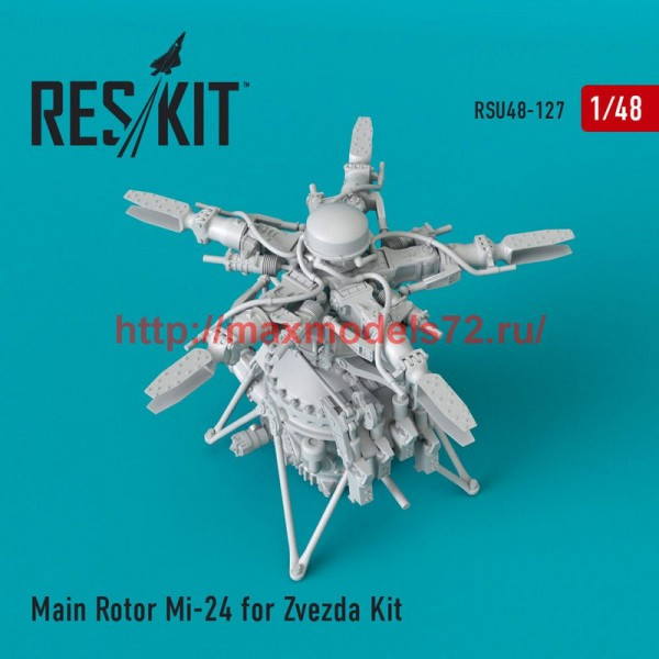 RSU48-0127   Main Rotor Mi-24 for Zvezda Kit (thumb50369)