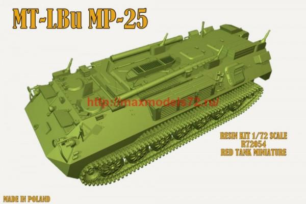 RTM72054   MT-LBu MP-25 (thumb56648)