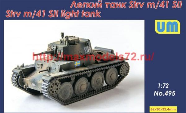 UM495   Strv m/41 SII Shwedish tank (thumb50116)