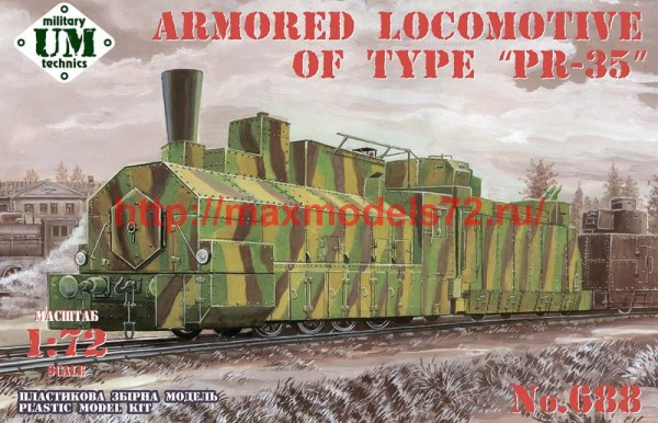 "UMT688   Armored locomotive of type ""PR-35"" (thumb50120)"