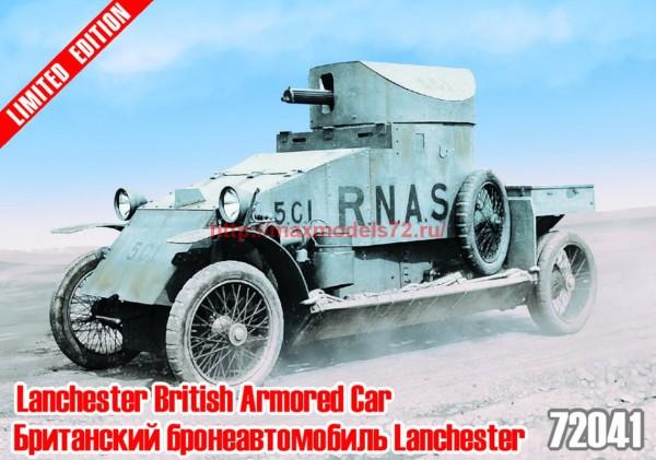 ZebZ72041   Lanchester British Armored Car (thumb54492)