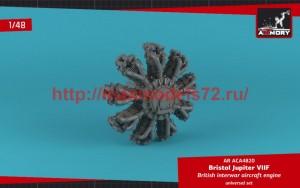AR ACA4820   1/48 Bristol Jupiter VII aircraft engine (attach1 50712)