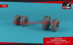 """AR AW72342   1/72 OV-22 Osprey wheels w/ weighted tires type """"b"""" (attach1 50761)"""