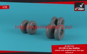 AR AW72344   1/72 CH-53 Sea Stallion wheels w/ weighted tires, late (attach1 50771)