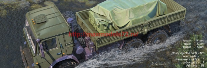 AR72448   1/72 Russian Modern 6x6 Military Cargo Truck mod.43114, LIMITED EDITION (thumb55718)