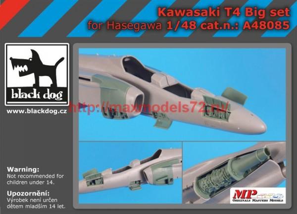 BDA48085   1/48 Kawasaki T 4 big set (thumb55191)