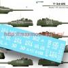CD72102   T-34-85 factory 174. Part I (attach2 51271)