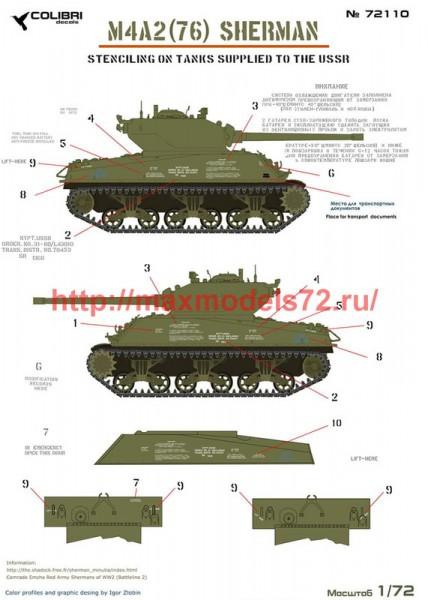 CD72110   M4A2 Sherman (76) w - Stencil Lend-Lease (thumb51298)