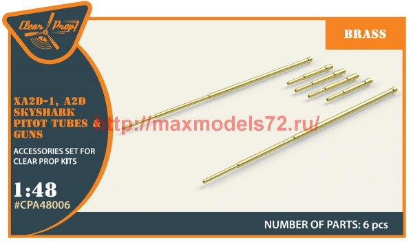 CPA48006   XA2D-1, A2D Skyshark Pitot tubes and guns (thumb51642)