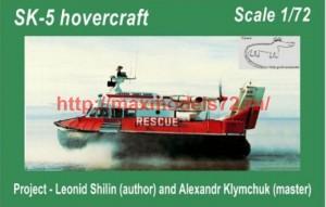 Croco72031 SK-5 hovercraft (thumb51095)