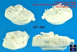 GP#084 Башня китайского Type-58-2 эволюция Т-34/85 (thumb50623)