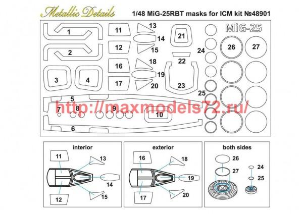 MDM4802   MiG-25RBT. Masks (ICM) (thumb51372)