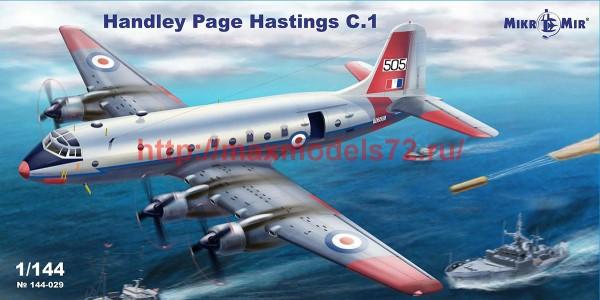MMir144-029   Handley Page Hastings (thumb52172)
