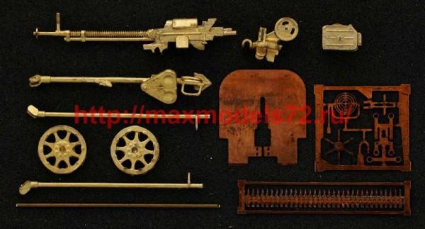 MiniWА7219a   ДШК 1938, пулемёт,кал.12,7мм., на 2-х кол.станке (СССР) (thumb51181)