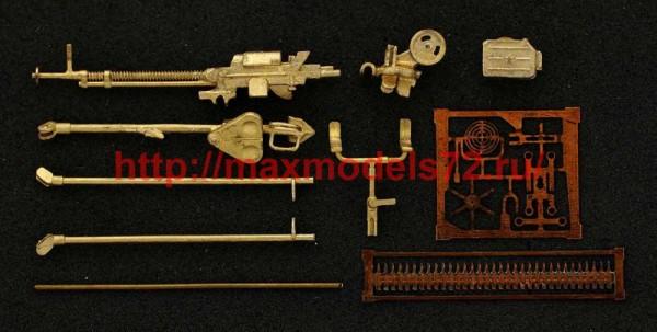 MiniWА7219b   ДШК 1938,пулемёт,кал.12,7мм.на зенитной триноге(СССР) (thumb51184)