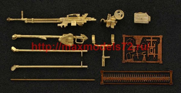 MiniWА7220b   ДШКМ пулемёт, кал.12,7 мм.на зенитной триноге (СССР) (thumb51190)