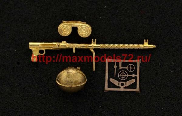 MiniWА7221a   MG 15 пулемёт  с резинов.гильзоприёмником (Германия) (thumb51193)