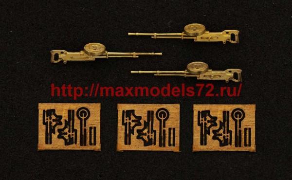 """MiniWА7279c   Набор №3 пулемётов для PZL.37 """"Los"""" (3 """"Szczeniak"""") (thumb51217)"""