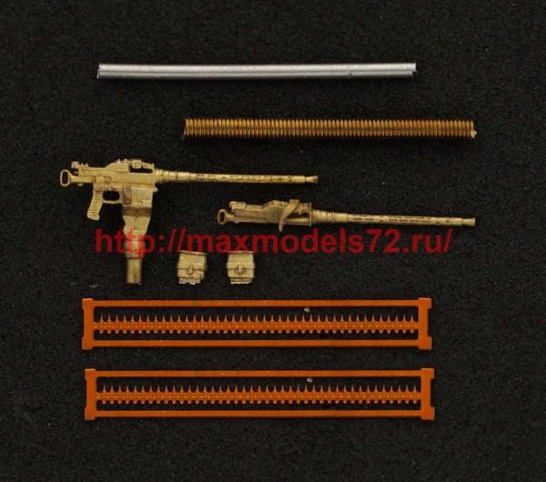 MiniWА7280   MG 81Z  пулемёт (Германия) (thumb51220)