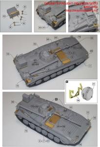 OGURETS720073    БМП-1КШ (attach2 51125)