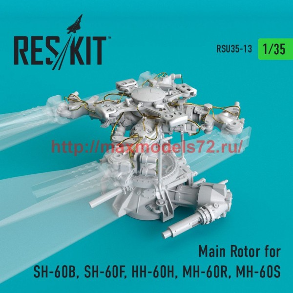 RSU35-0013   Main Rotor for SH-60B, SH-60F, HH-60H, MH-60R, MH-60S (thumb51826)
