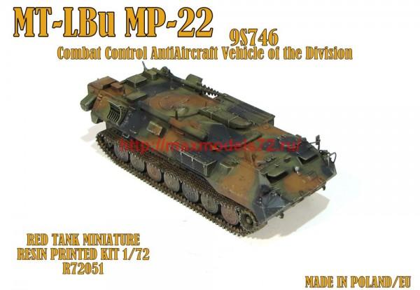 RTM72051   MT-LBu MP-22 (thumb56619)