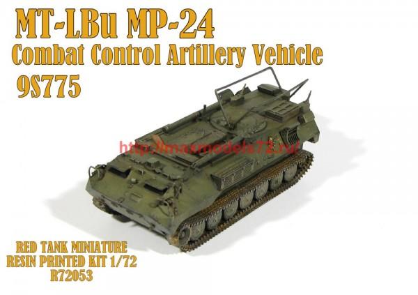 RTM72053   MT-LBu MP-24 (thumb56639)