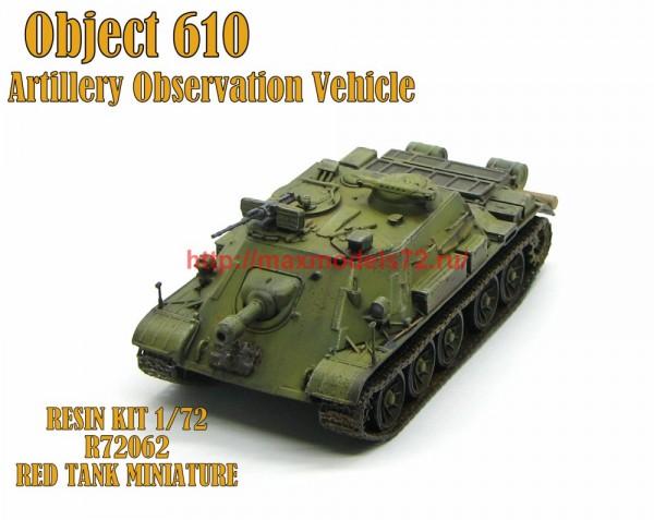 RTM72062   Object-610 (thumb56712)