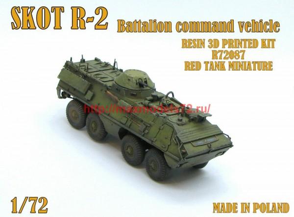 RTM72087   SKOT R-2 (thumb57035)