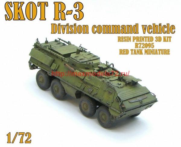 RTM72095   SKOT R-3 (thumb57044)