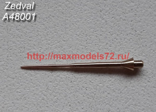 ZdA48001   ПВД для Су-27 (thumb50655)