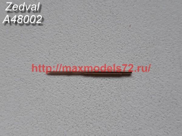 ZdA48002   ПВД для Су-34 (thumb50657)